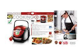 MASTER COOKER RED